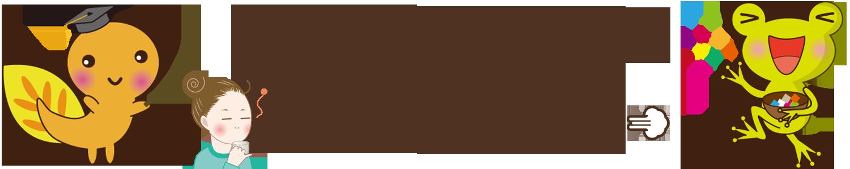 [元きき酒師]日本酒かあさん高齢育児中